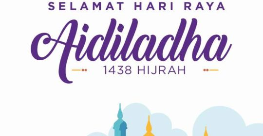 Selamat Hari Raya Aidiladha 1438 Hijrah