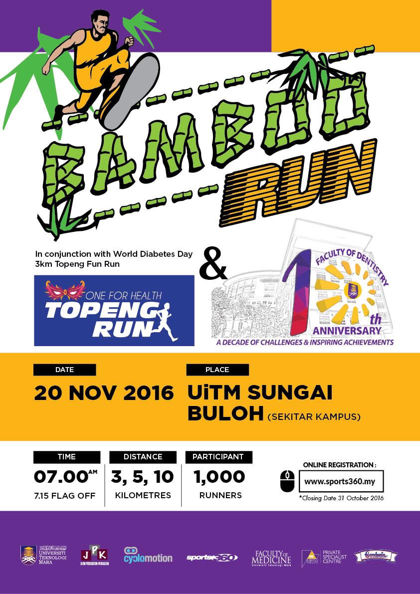 BAMBOO RUN