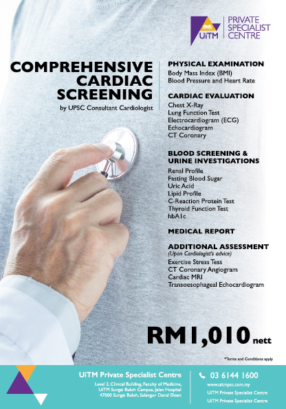 FB_UPSC_Cardiac Comprehensive Flyer_A5-02