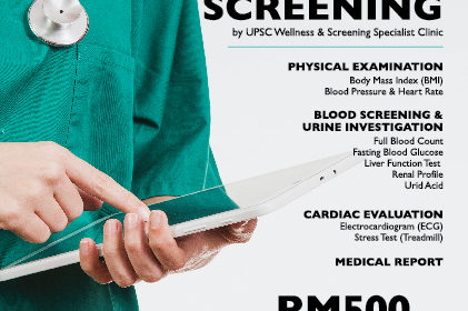Cardiac Screening Package
